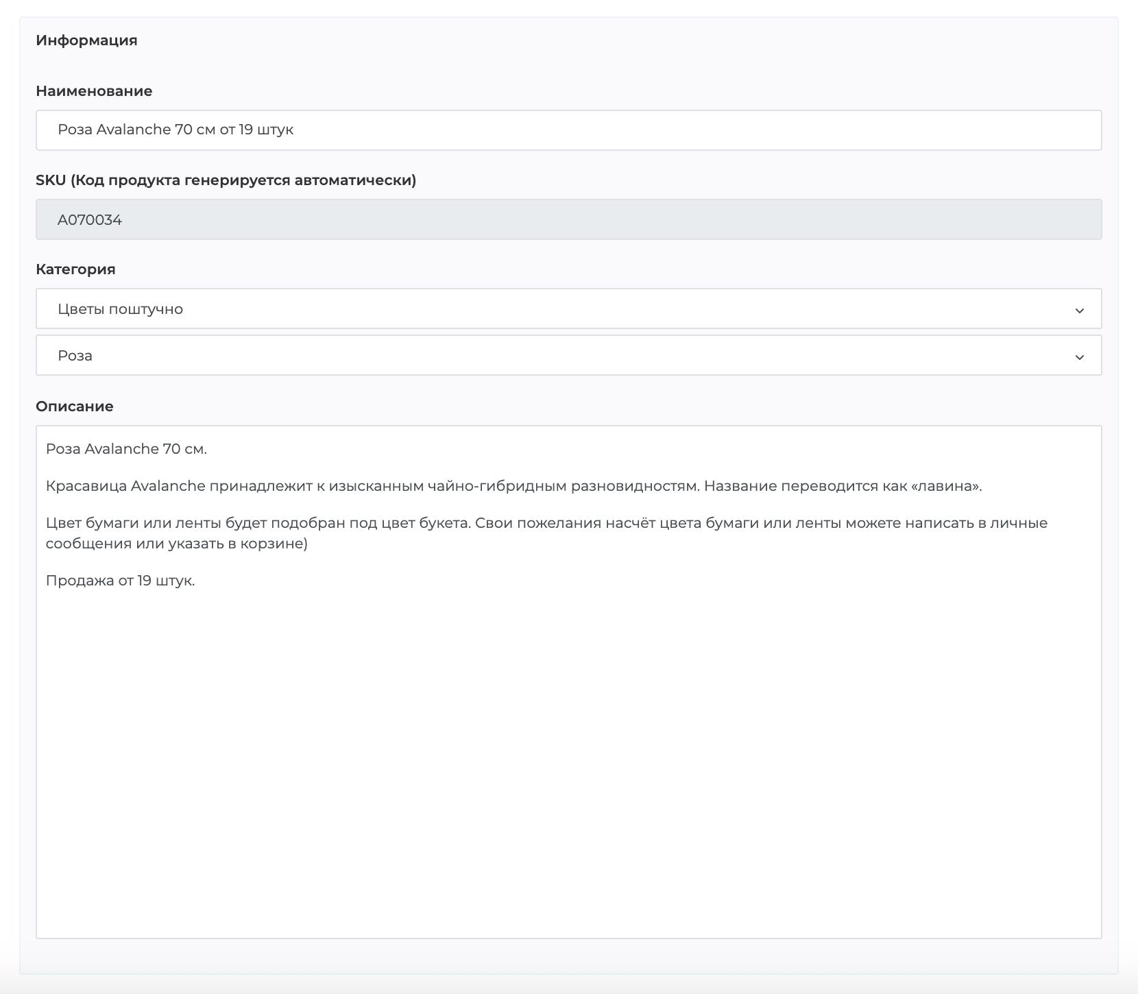 buket product creation