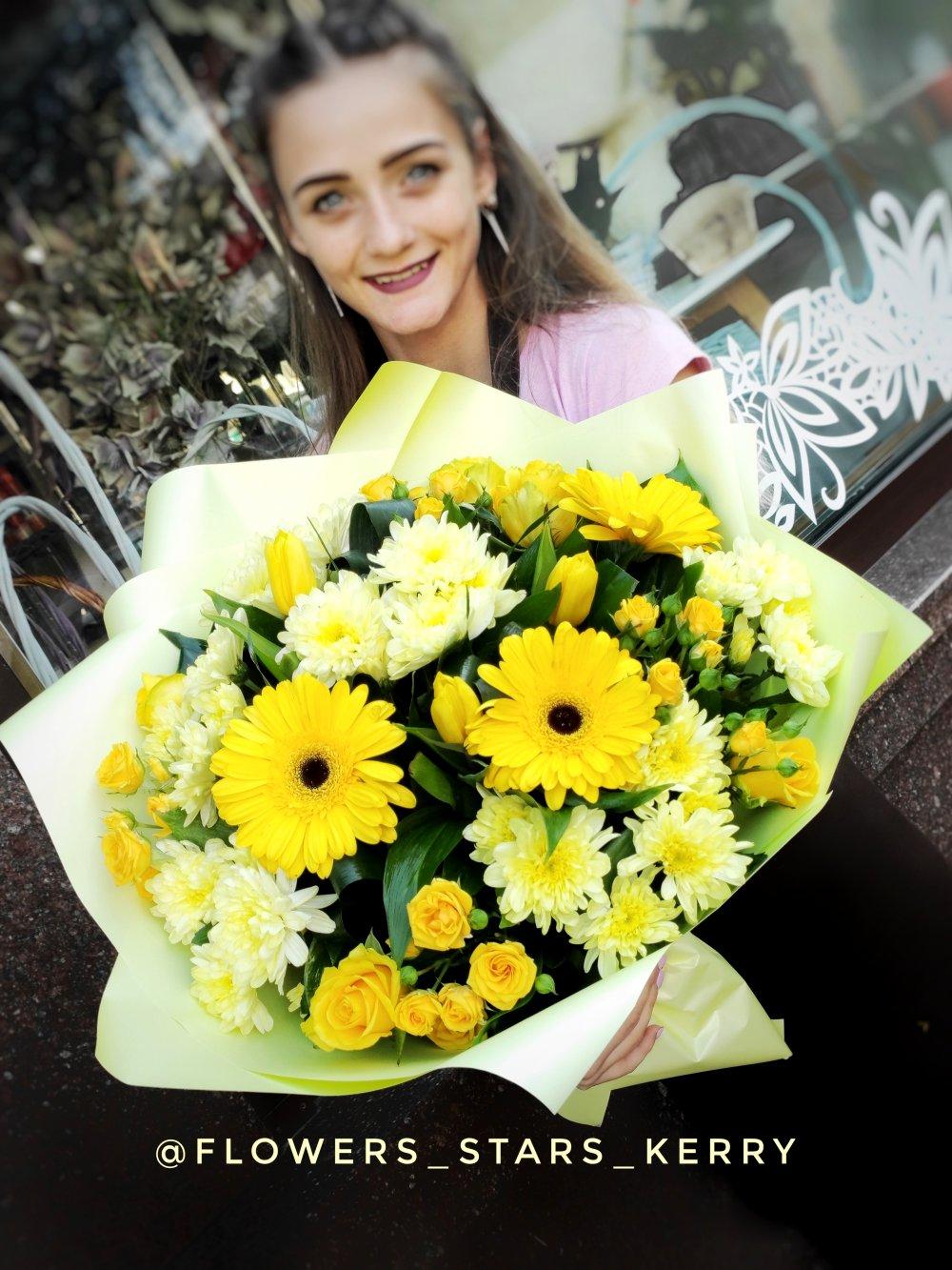 "Bouquet""Sunny"""