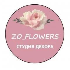 zo_flowers_decor